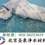 供应重庆硅胶干燥剂使用方法