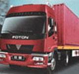 供应北京至全国长途搬行李托运