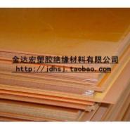 深圳好质量金达宏桔红色电木板图片
