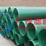 地热井防砂管楔形丝滤水管图片