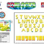 62016数字字母200pcs图片