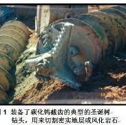 河北行唐县专业顶管施工队顶管最低图片