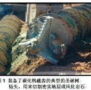 成县西安非开挖顶管专业顶管施工队图片