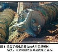 供应永登县西安非开挖顶管,专业顶管施工