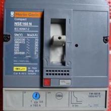 供应断路器NSE160N塑壳断路器低压电器电话传真批发