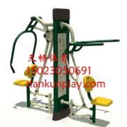 供应双桥区优质健身器材¥重庆一线地产健身器材供应商¥合川运动健身器材