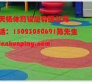 永川区幼儿园彩色塑胶地面图片