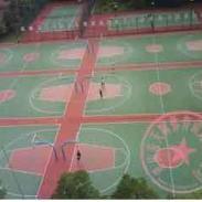 渝北区硅PU篮球场图片