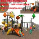 九龙坡区大型游乐玩具图片