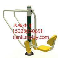 重庆健身器材太极推手器图片