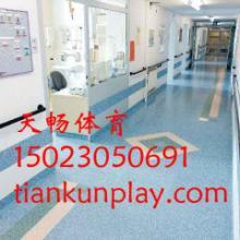 供应潼南县幼儿园PVC地板,重庆幼儿园安全地垫塑料床课桌椅价格图片