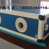 供应西安远程射流空调机组 远程射流空调机组厂家