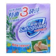 地摊香皂供应加工图片