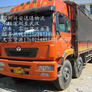 东莞到罗江物流货运包车图片