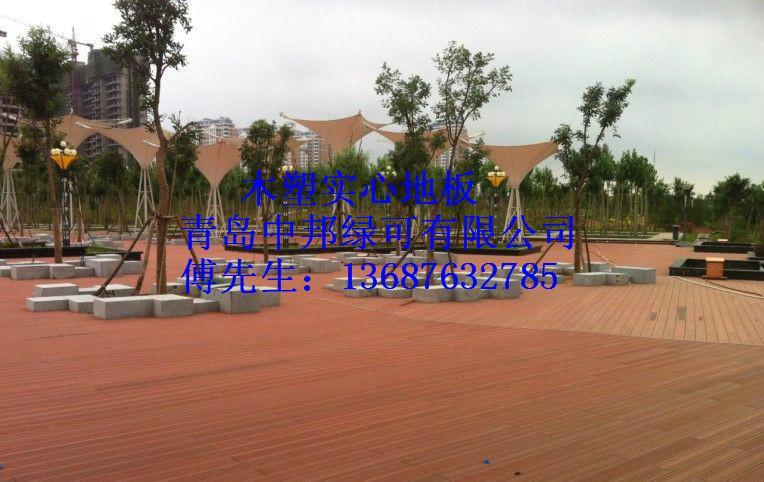 供应青岛胶南市木塑实芯地板销售