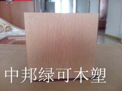 供应青岛木塑地板供应商,批发,零售