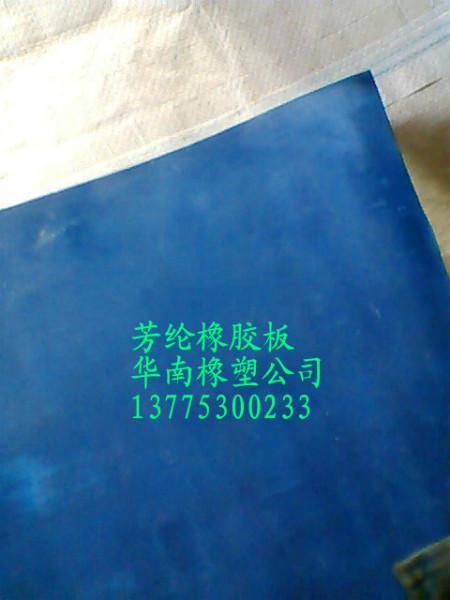 供应蓝色非石棉橡胶板,非石棉芳纶橡胶板,芳纶橡胶板