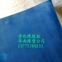 安徽芜湖芳纶橡胶板厂家