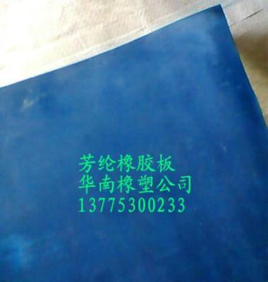 芳纶橡胶板图片/芳纶橡胶板样板图 (1)
