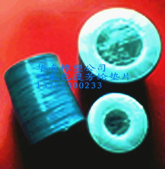 供应四氟夹包芳纶垫片