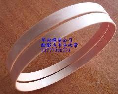 供应酚醛夹布支承环生产厂家