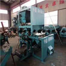 锰矿磁选设备