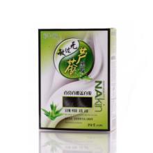 供应芦荟草本植物染发剂