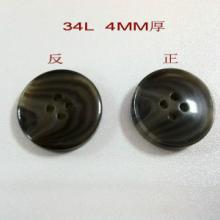 供应34L树脂花纹大衣风衣钮扣