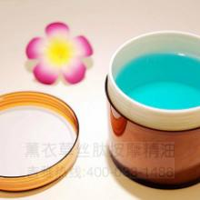 供应日本进口面部化妆品代加工洁颜精油