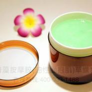 进口护肤品OEM海藻按摩胶图片