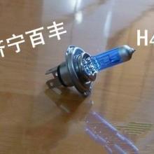 供应H4机车灯泡图片