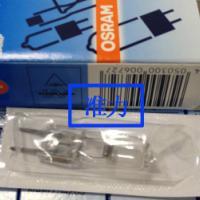 供应德国OSRAM欧司朗卤素灯泡64640