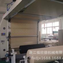 供应3.5米宽幅柔印机 引领柔印机新时代