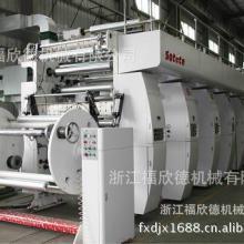 供应数码印刷机 万能打印机