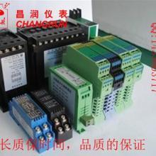 供应江苏DYCFP-3100D配电器