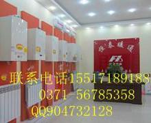 供应郑州博世壁挂炉散热器老房子改装散热器
