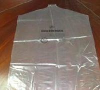 供应服装袋—南京服装包装袋价格—南京哪里批发服装包装袋