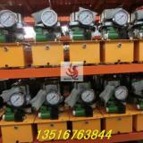 供应博鑫电动液压泵ZCB6-5-A电动液压泵 电磁阀电动泵