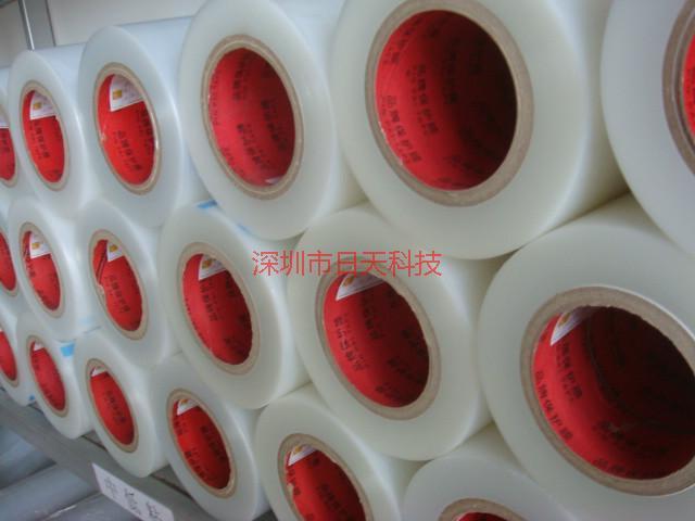 供应上海PE高粘保护膜批发