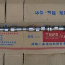 潍柴4105水管批发_潍柴4102水管直销_潍柴柴油机水管专卖