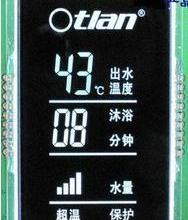 VATN液晶屏生产厂家 VATN液晶屏开模 VA液晶屏批发