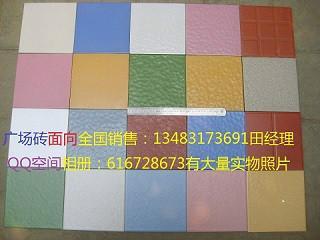 供应全瓷广场砖图片