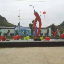供应环境工程雕塑