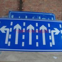 供应3M道路反光牌大型交通指示牌