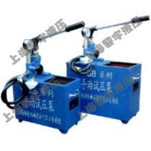 供应手动试压泵管道试压泵SB系列测压泵