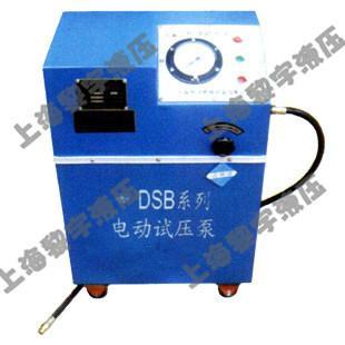 供应6DSB系列电动试压泵
