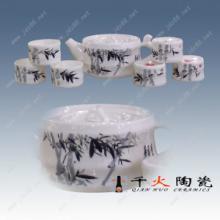 供应礼品茶具 中秋礼品 陶瓷茶具