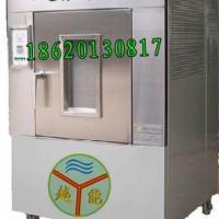 供应微波干燥杀菌机灭菌炉实验设备