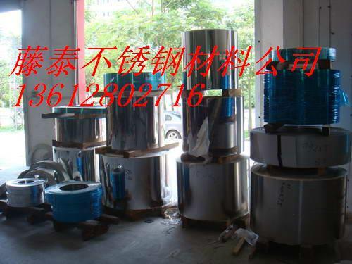 供应深圳宝安区环保304不锈钢板、镜面不锈钢板