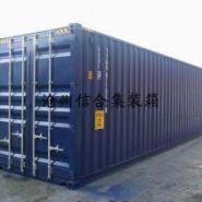 固定标准集装箱图片